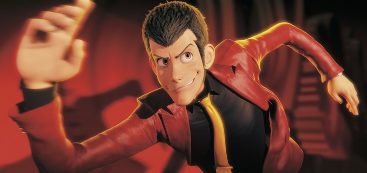 Une Lupin III The First