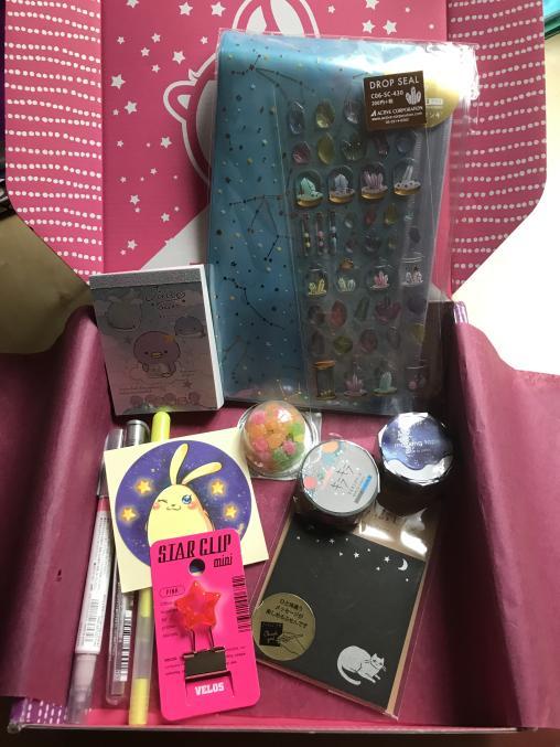 Box papeterie Zen Pop