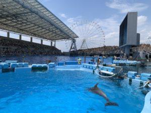 Aquarium du port de Nagoya