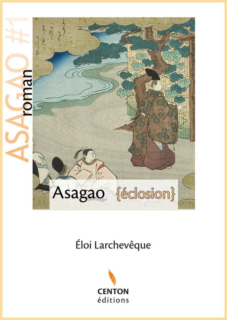Asagao 1er tome
