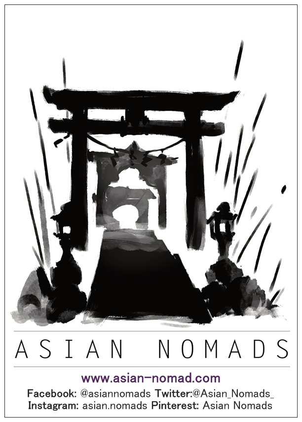 Logo de la boutique de Asian Nomads