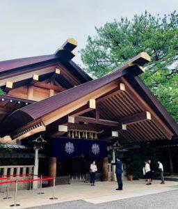 Sanctuaire shintoïste Atsuta-jingū