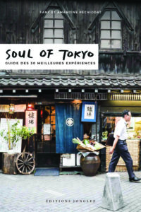Soul of Tokyo, éditions Jonglez : couverture
