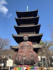 Temple bouddhiste Kōshō-ji