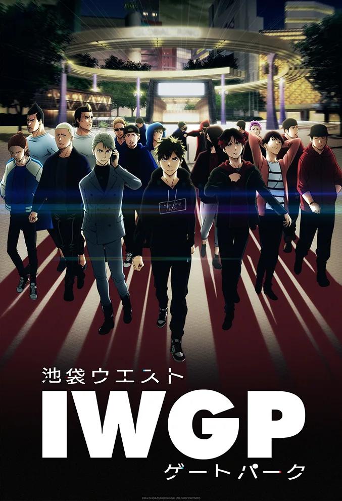 IWGP - Wakanim