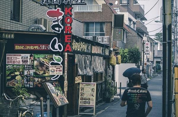 la corée au japon