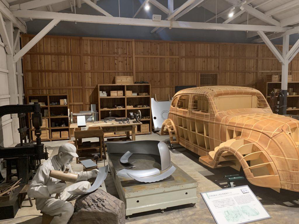 Musée commémoratif Toyota de l'Industrie et de la Technologie