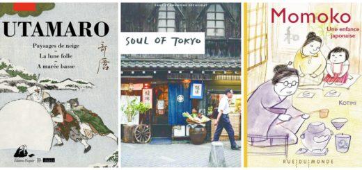 Beaux livres japon 2020