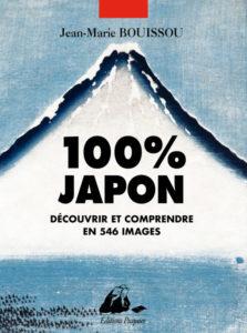 100% Japon de Jean-Marie Bouissou, éditions Picquier