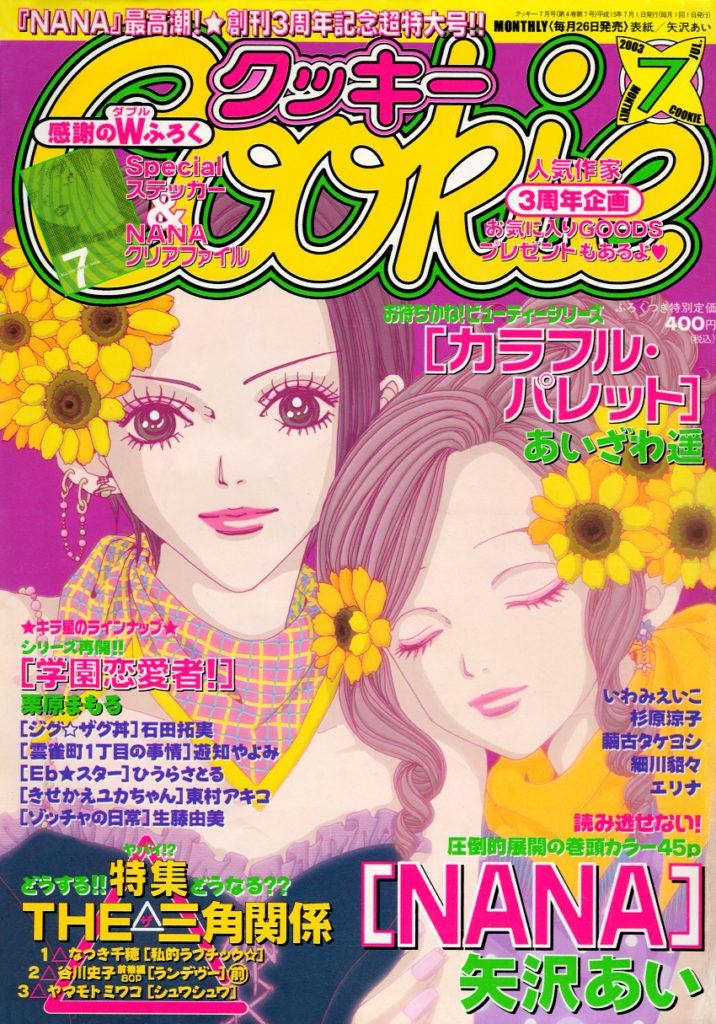 magazine-nana