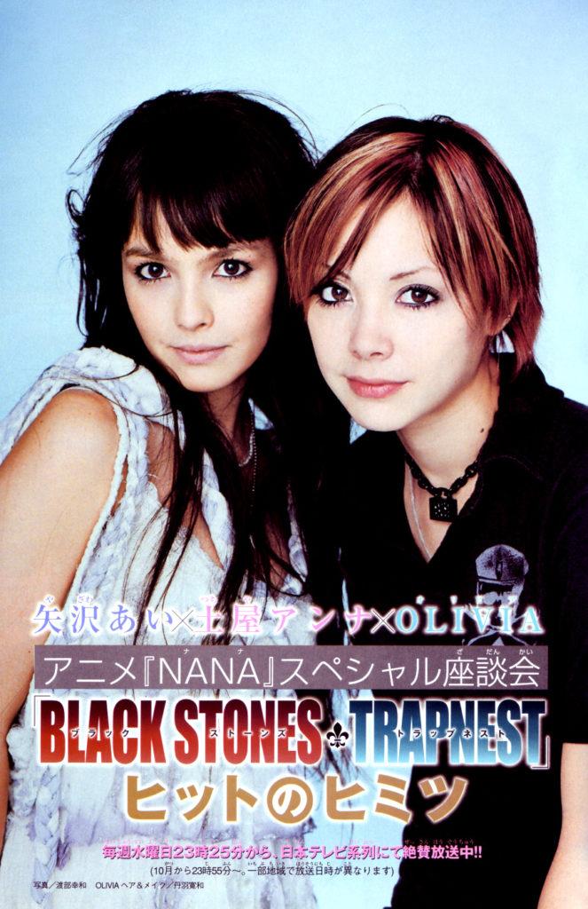 Anna-Tsuchiya-Olivia-Lufkin