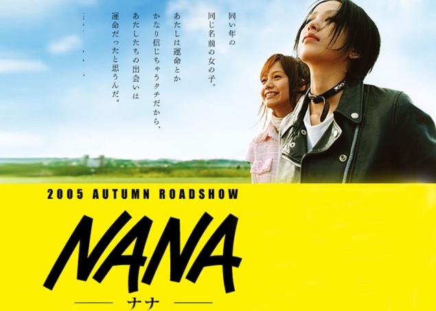 nana-film