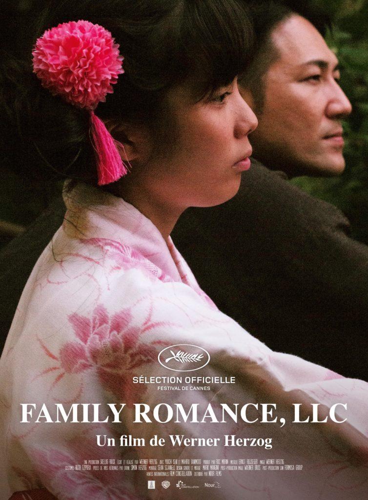 Family Romance LLC, Werner Herzog, film, famille