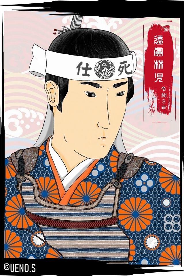 Colorisation de Enryo Rinji