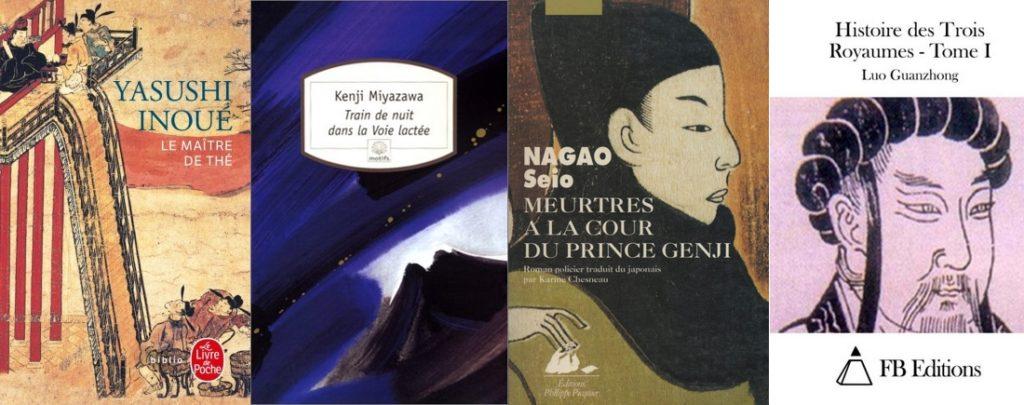 Exemples de littérature et de poésie asiatiques
