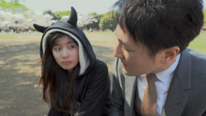 Mahiro, Yuichi, famille, Family romance