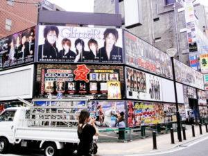 Host club japon