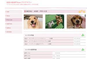 location chien japon