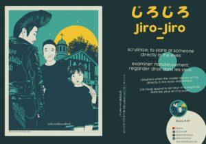 Shuwa-shuwa : page intérieure Jiro-Jiro
