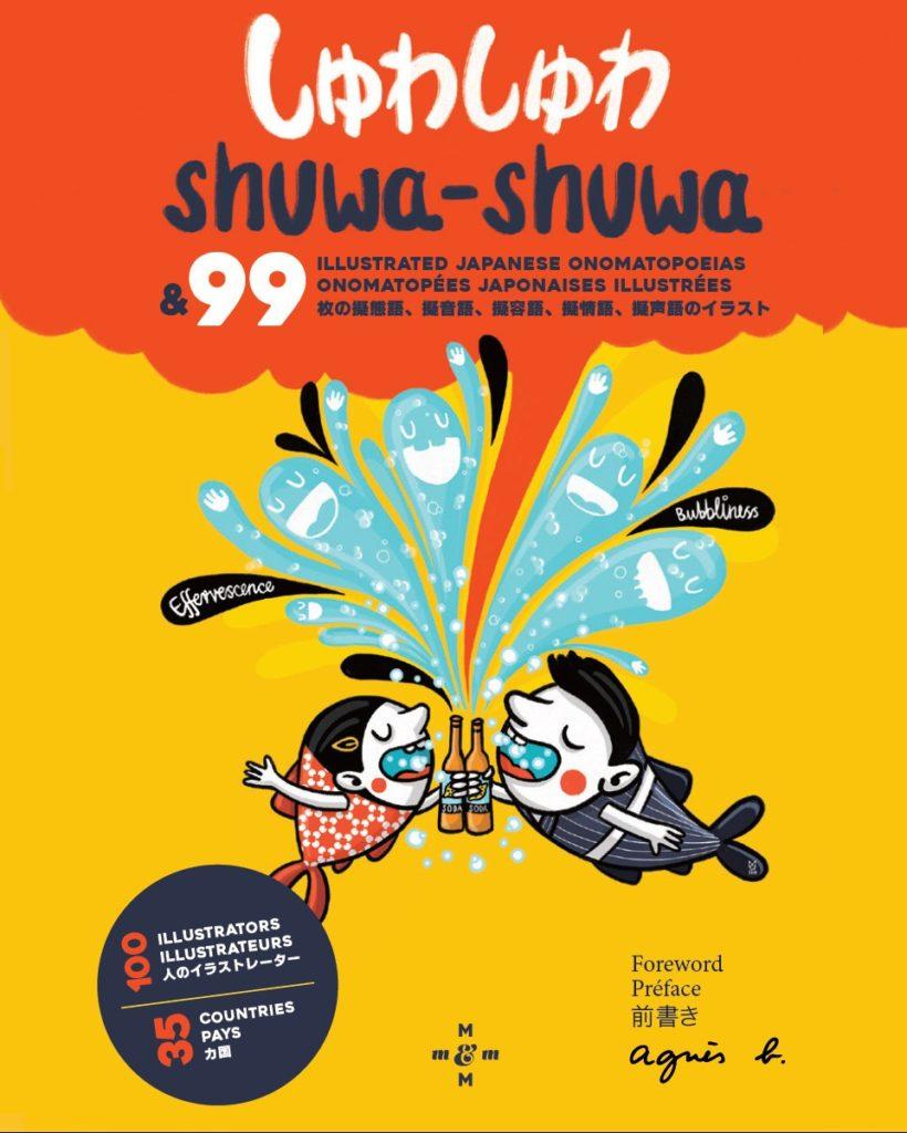 Shuwa-shuwa : flyer de présentation du projet