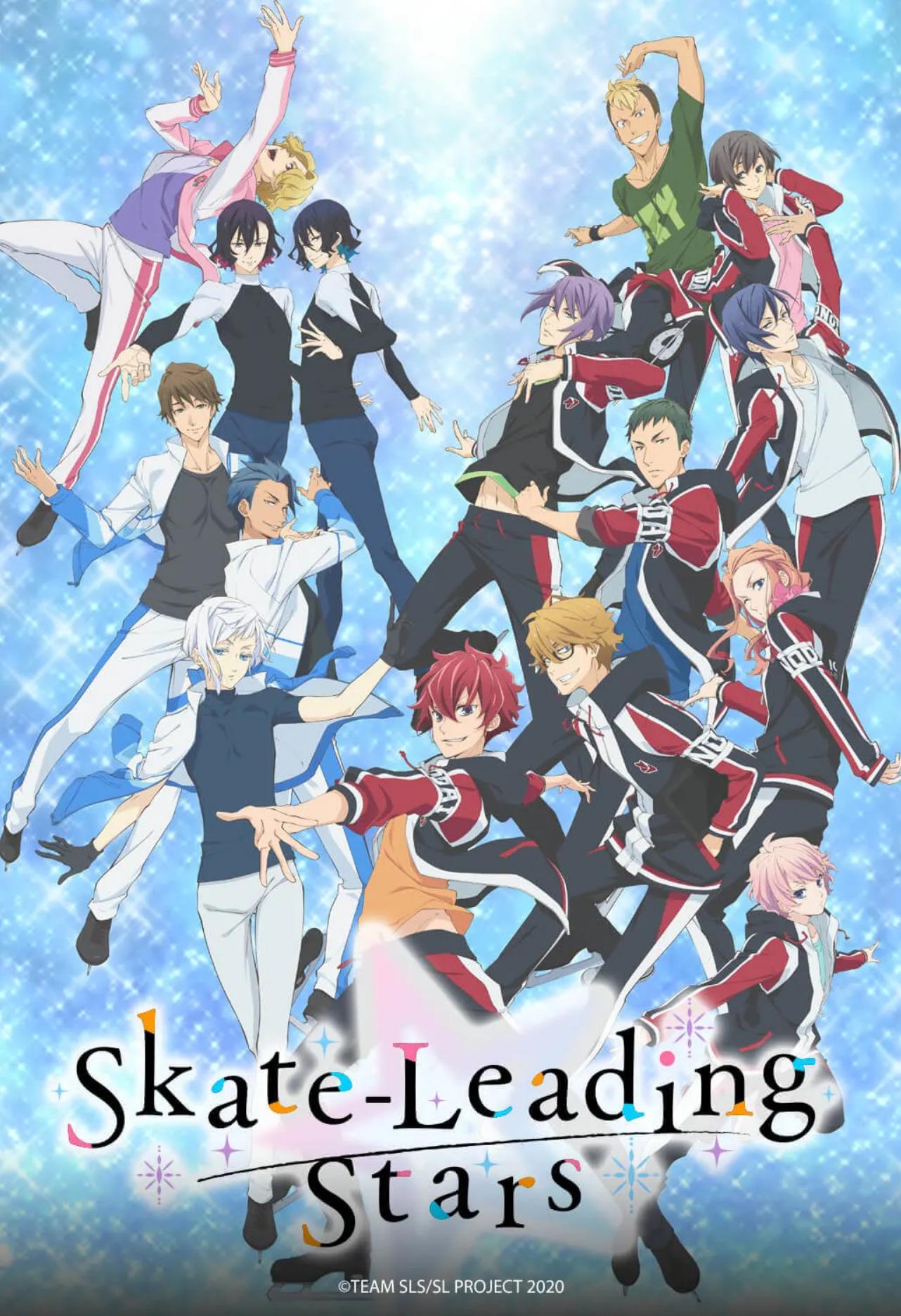 Skate Leading Stars - Wakanim