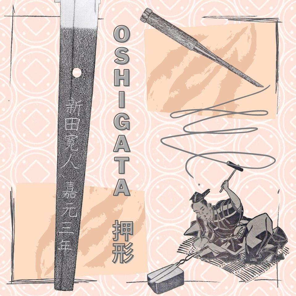 Tentative d'oshigata pour le sabre d'Hachiman