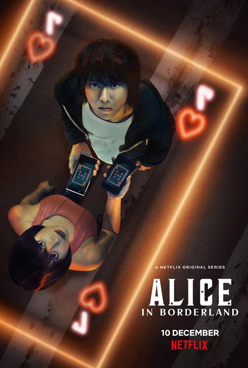 Alice in Borderland affiche