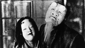 Tsuburuya, Une page folle, film