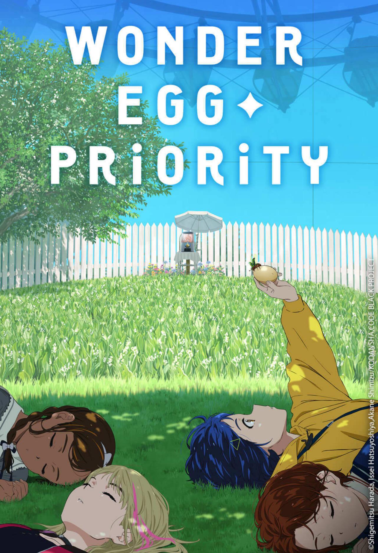 Wonder Egg Priority - Wakanim