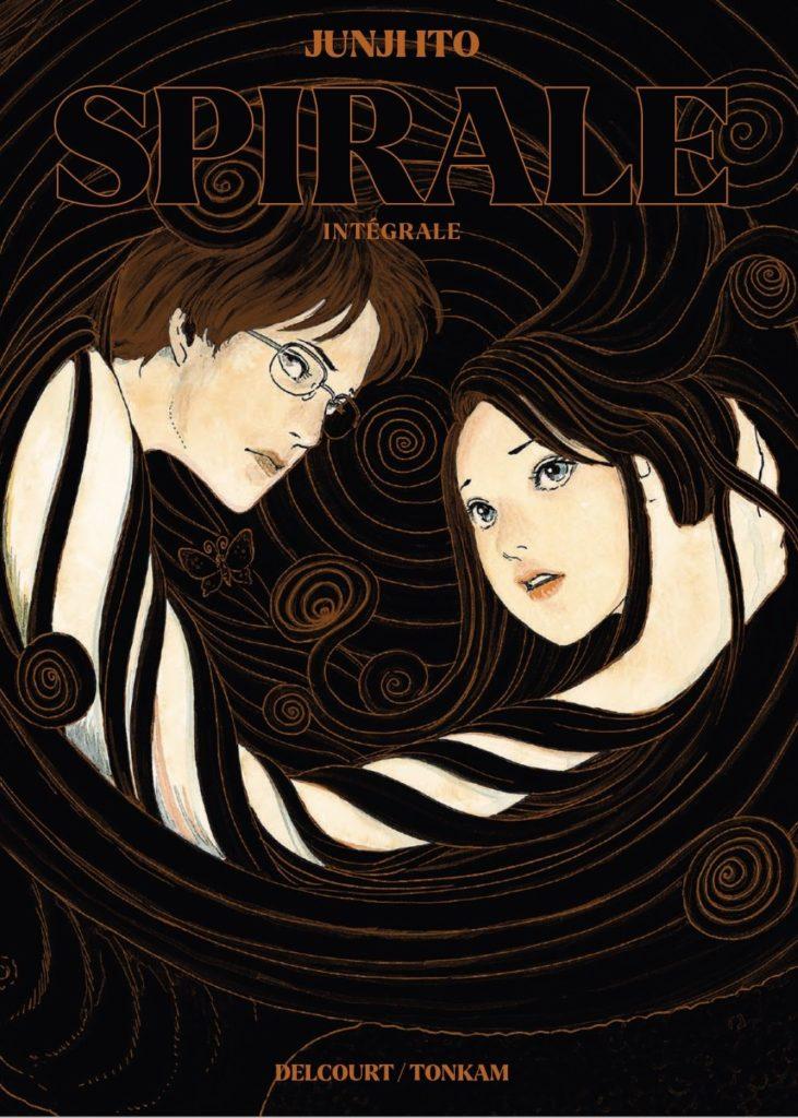 Couverture de la réédition de l'intégrale de Spirale chez Tonkam