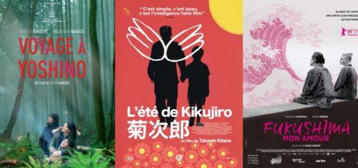 Une Mars Arte fait son ciné japonais