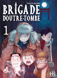 brigade-outre-tombe-1-h2t