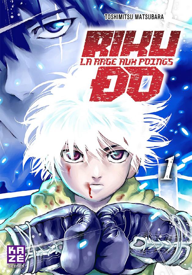 Couverture du tome 1 de Riku-Do la rage aux poings chez Kazé