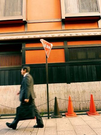 business au japon importance code politesse