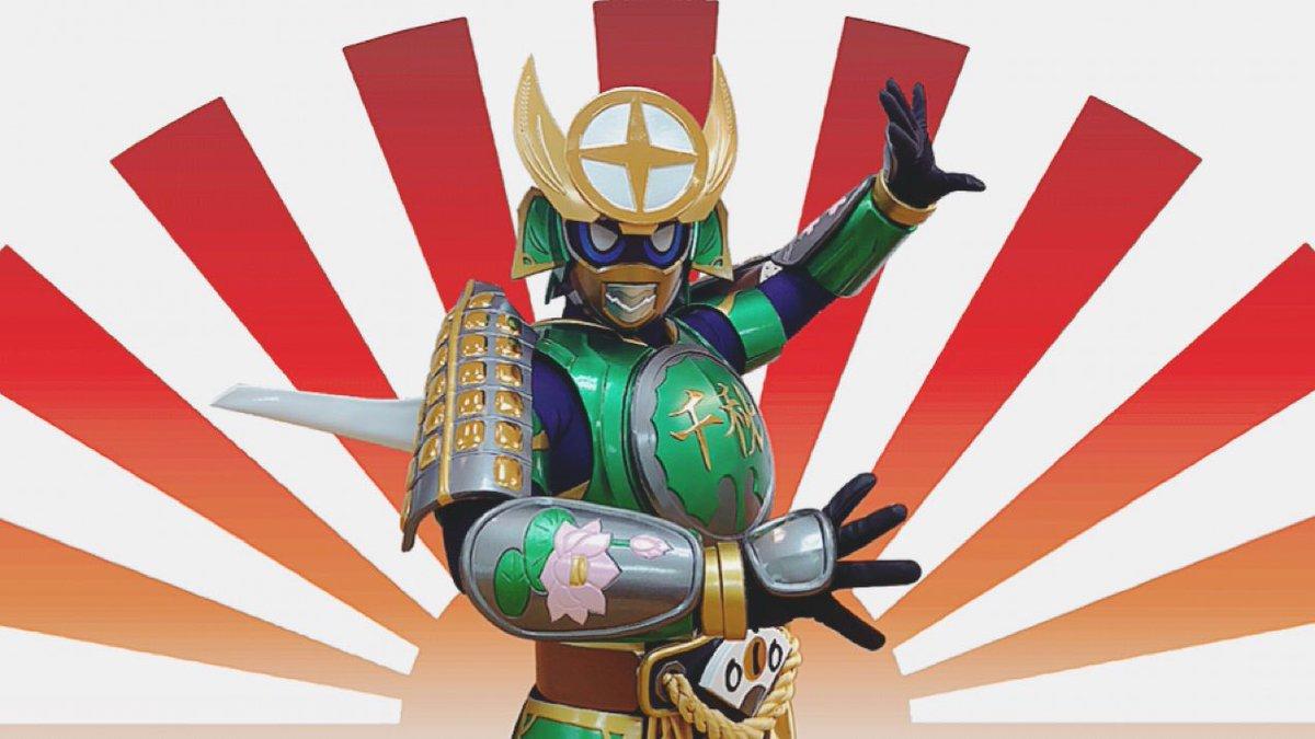 Akita city samourai chiakimaru local hero