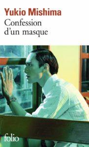 Confessions d'un masque Collection Folio (n° 1455), Gallimard, 2020