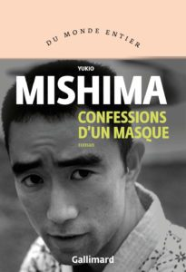 Couverture du livre Confessions d'un masque, Yukio MISHIMA, Éditions Gallimard