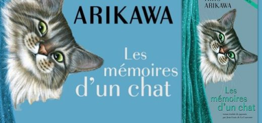 les-memoires-d-un-chat-hiro-harikaw