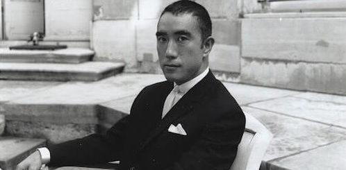 Yukio MISHIMA / Photo André Bonin © Éditions Gallimard