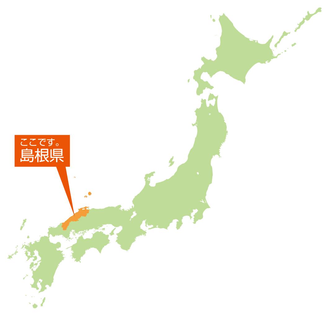 département de Shimane