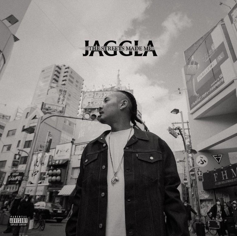 rap japonais