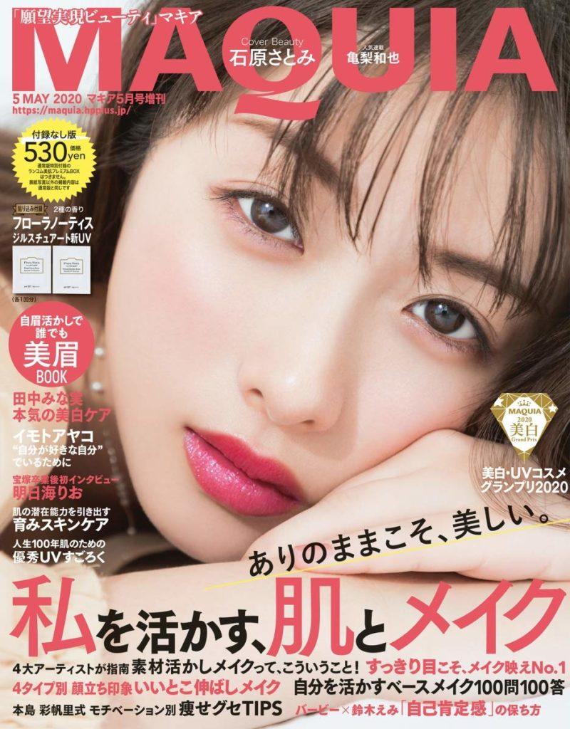 cosmétiques japonais Maquia