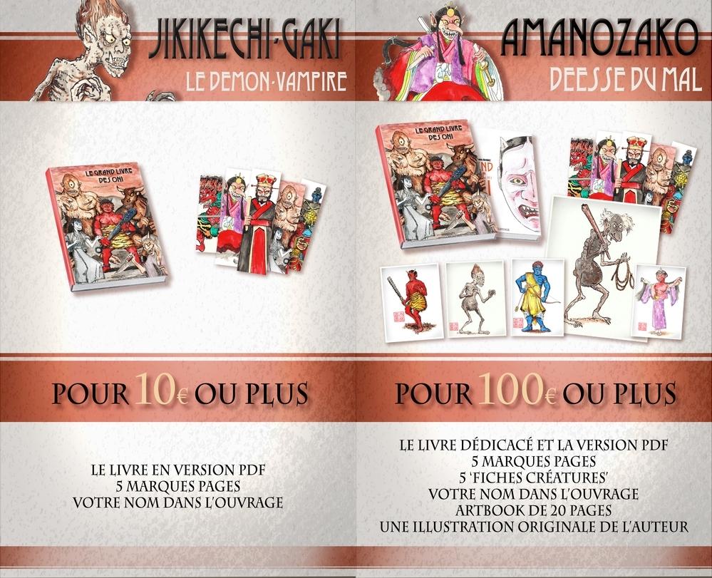 Contreparties de la campagne Ulule de 10€ à 100€ il y en a pour toutes les bourses