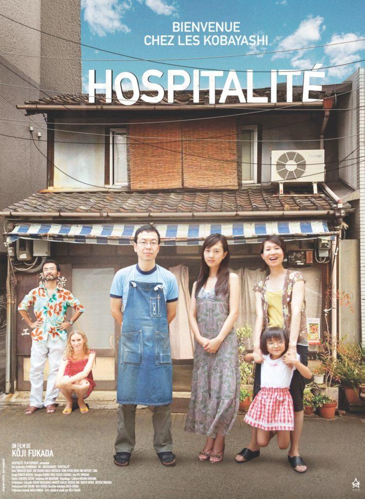Hospitalité, Fukada, film