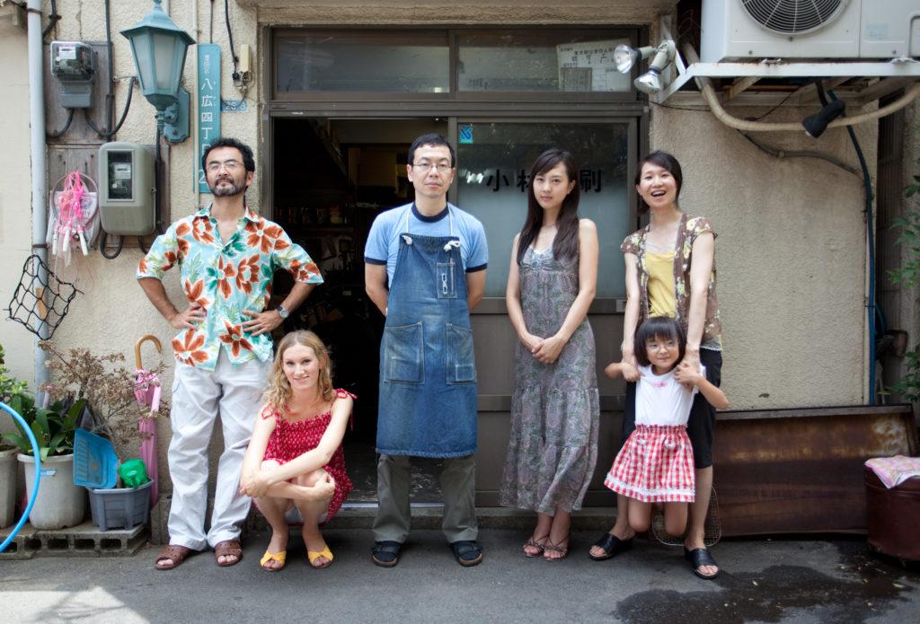 Hospitalité, famille, film, Fukada