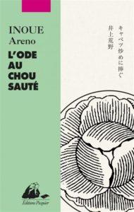 Couverture du livre L'ode au chou sauté paru aux éditions PICQUIER