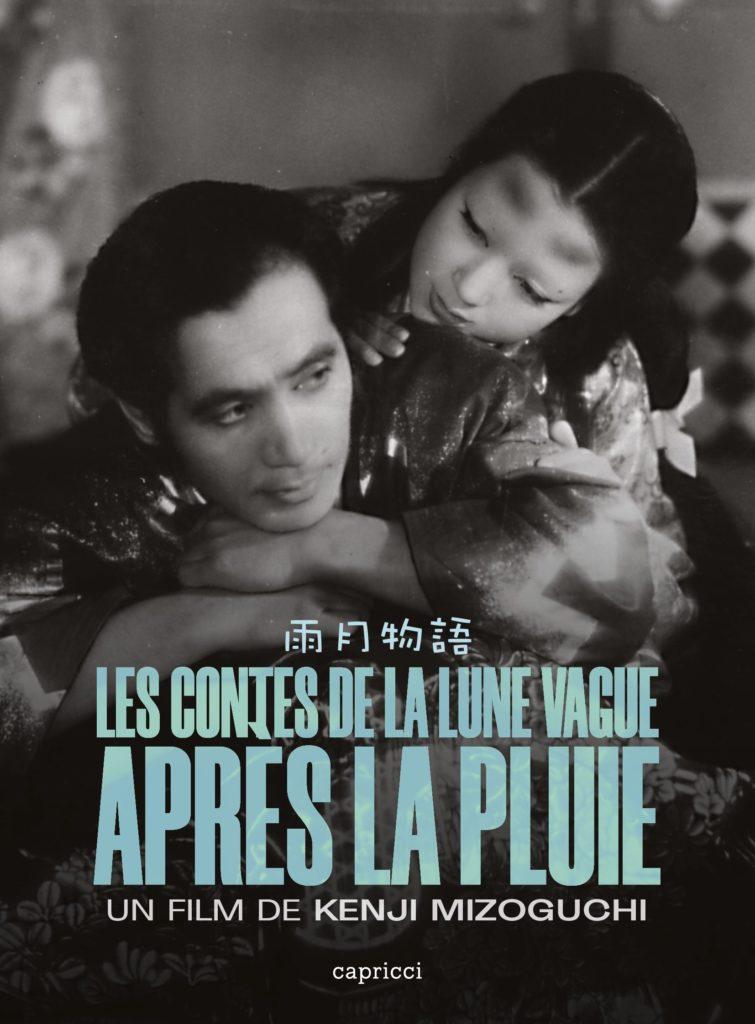 Mizoguchi, classique, film, cinéma