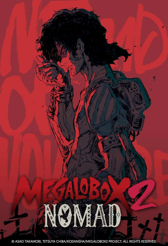 Megalobox 2 Nomad - Wakanim