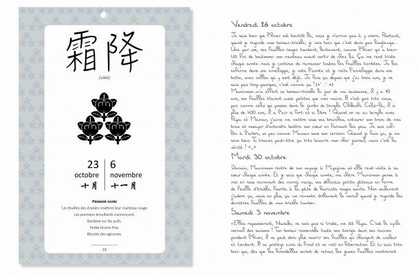 page du journal intime de Nanako / Les 24 saisons de Nanako de Pascale Moteki, éditions L'iroli