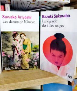 Photo des couvertures des deux livres : Les dames de Kimoto de Sawako ARIYOSHI ; et, La légende des filles rouges de Kazuki SAKURABA